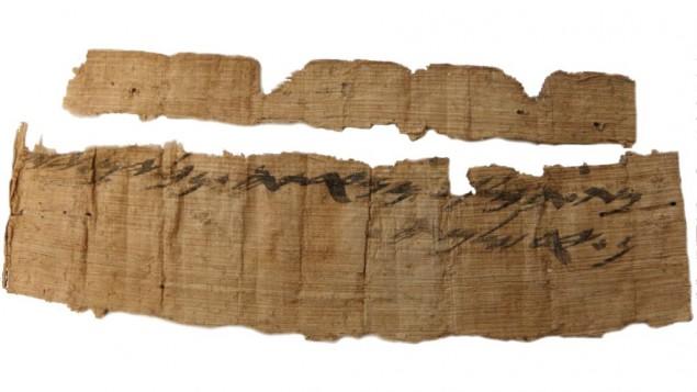 Descoberta de Papiro em Jerusalém