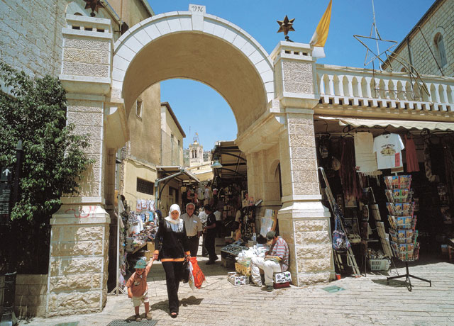 Image result for nazareth israel