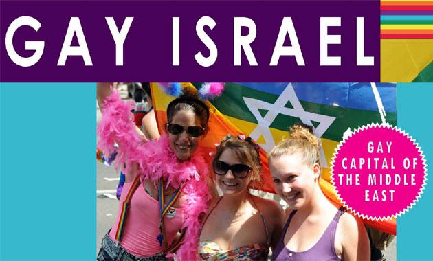 Israel gay hookup site