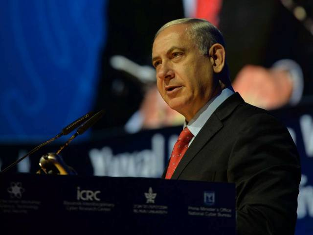 PM Netanyahu addresses the 4th International Cybersecurity Conference