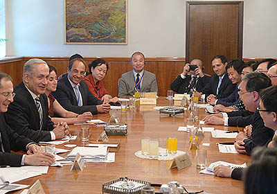 PM Netanyahu meeting with Chinese delegation in Jerusalem