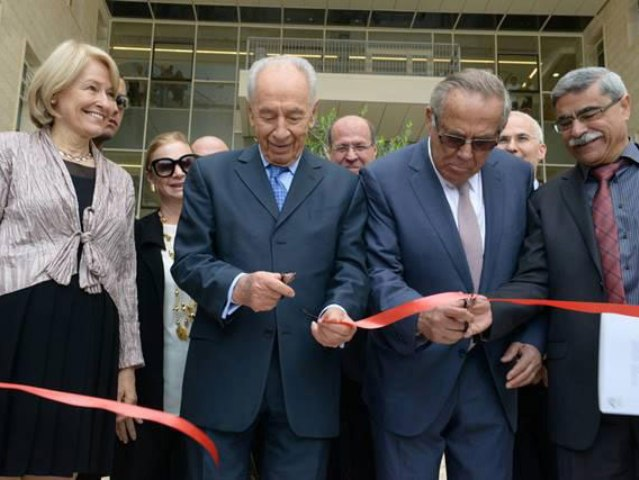 President Peres opens Nazareth industrial park