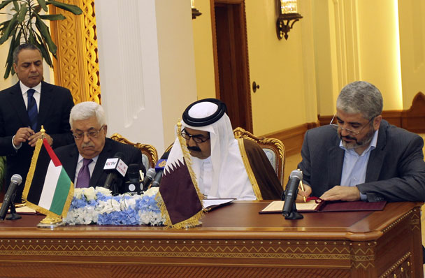 Doha Agreement Hamas Fatah