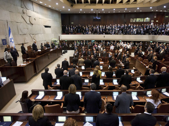 Opening session of the 19th Knesset