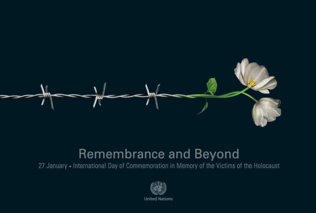 Holocaust Remembrance Day 2014 Facebook Cover