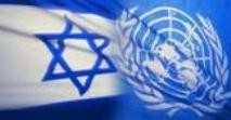 Israel and the United Nations