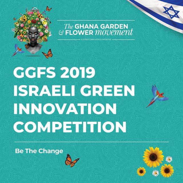 Image result for israeli green competition