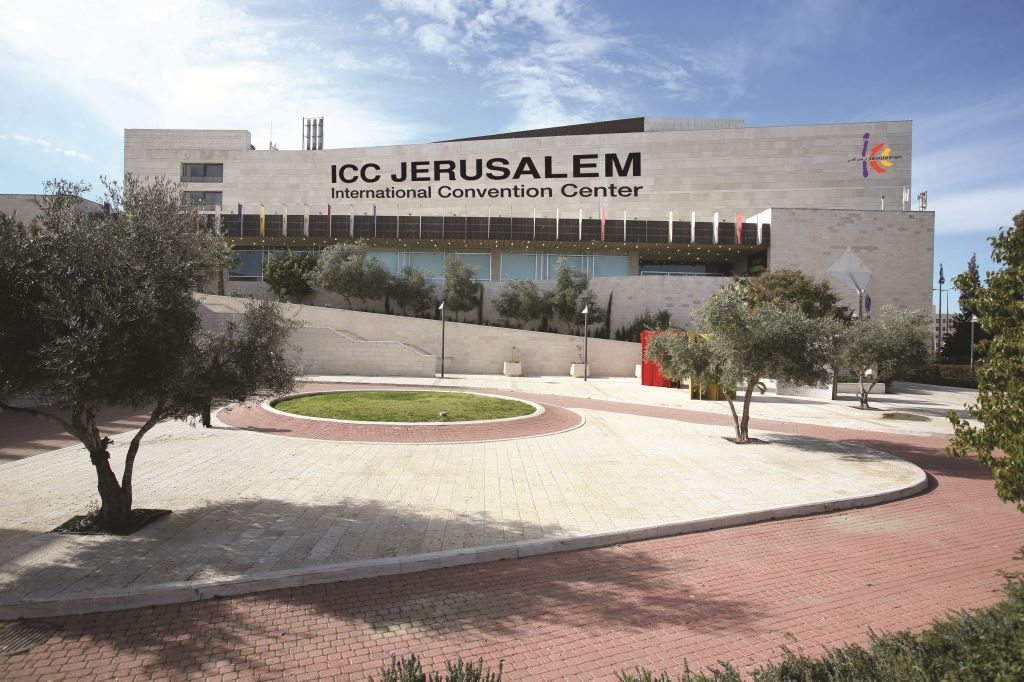 Embassy Of Israel In E...