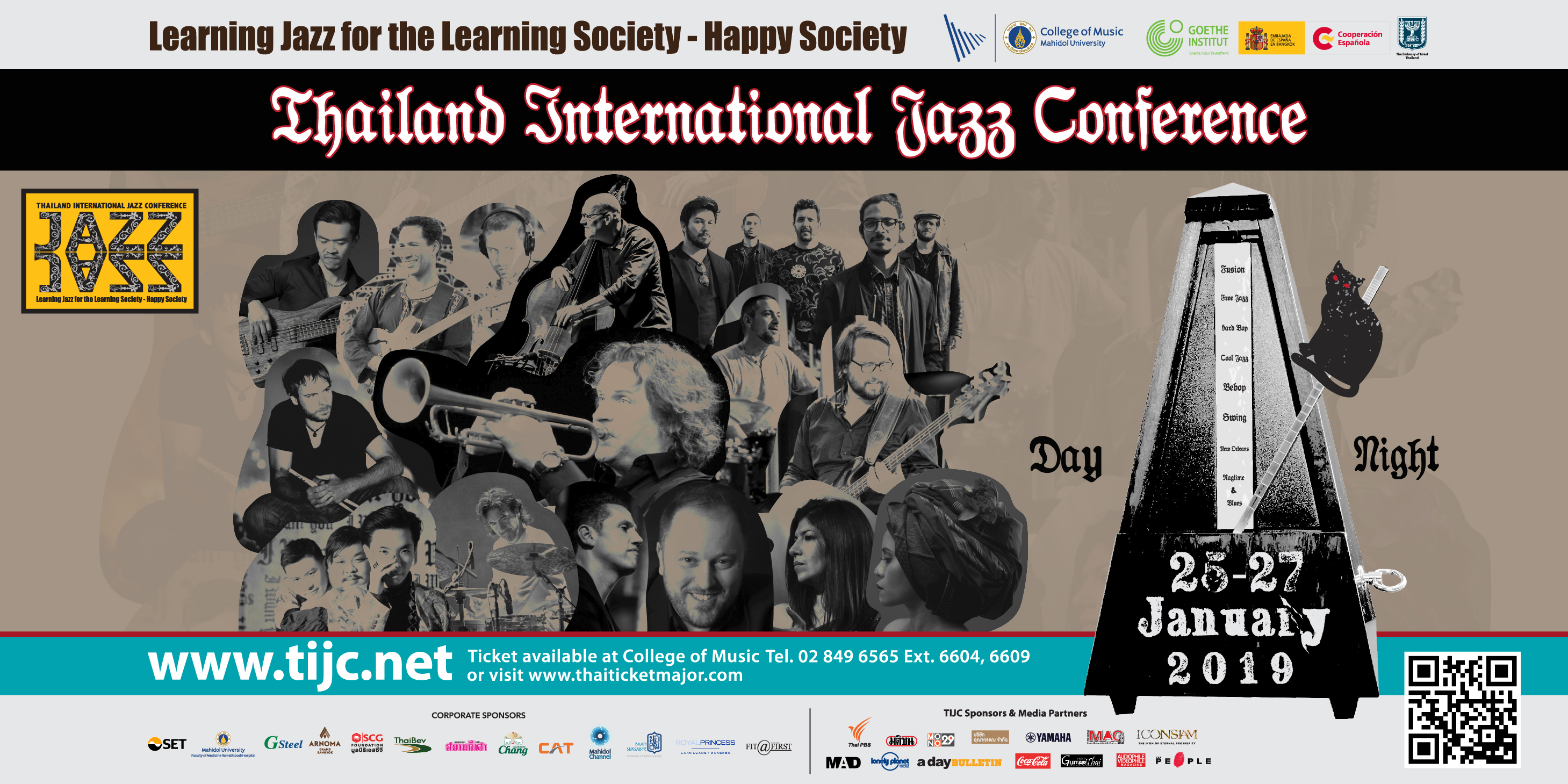 Israeli Performers to Join TIJC 2019