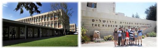 Description: Hebrew_University_Jerusalem.png