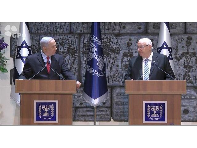 Botschaft des Staates Israel in Berlin