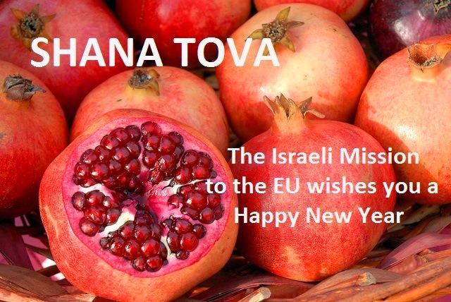 Rosh hashanah greetings from israel m4hsunfo