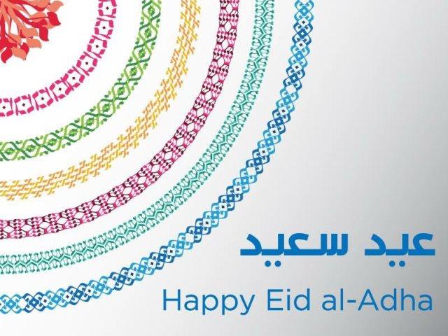 Israeli leaders extend eid al adha greetings to israels muslim and eid al adha greetings to our muslim and druze friends m4hsunfo