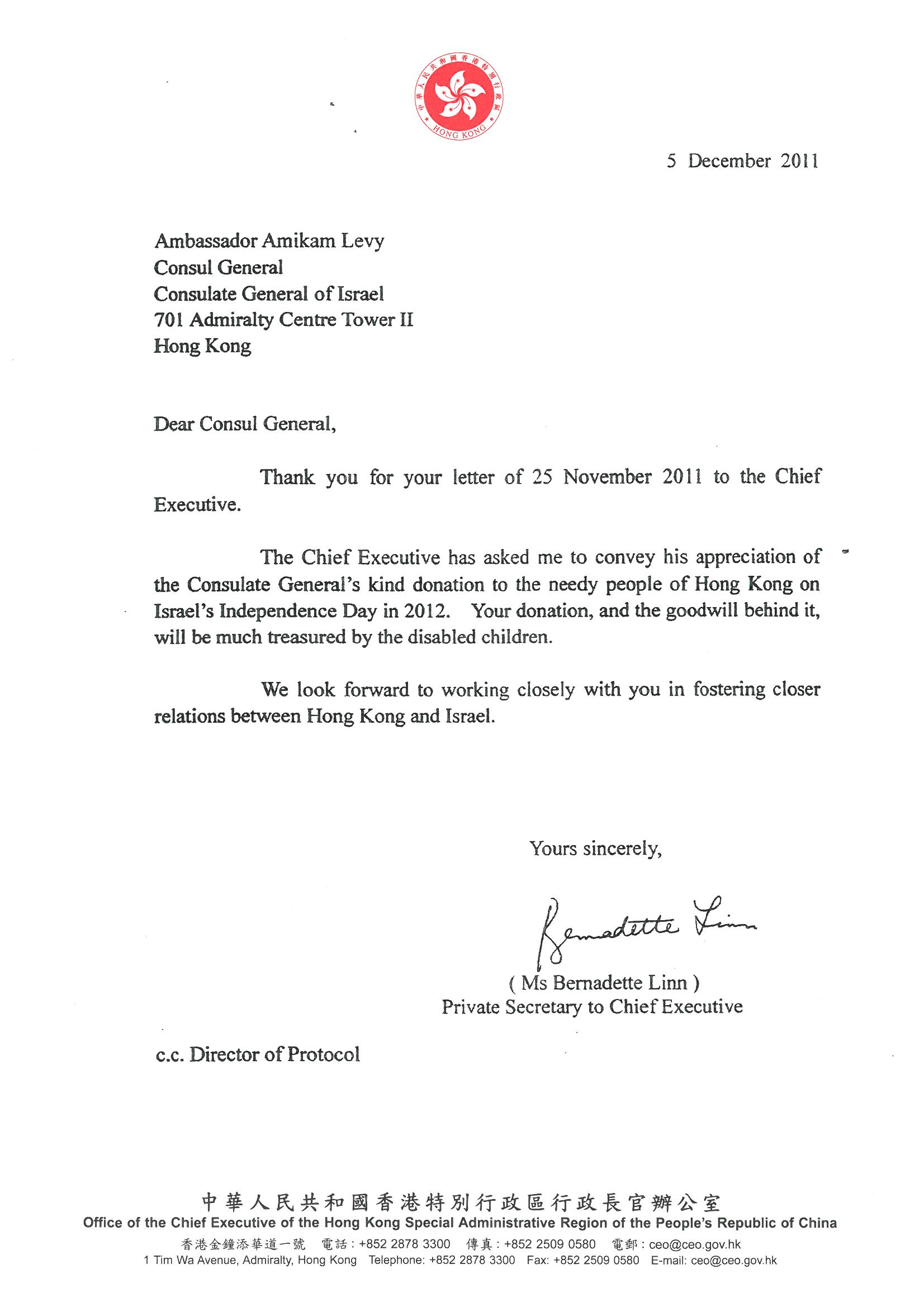 2012 05 03 special announcement letter by hksar chief executive