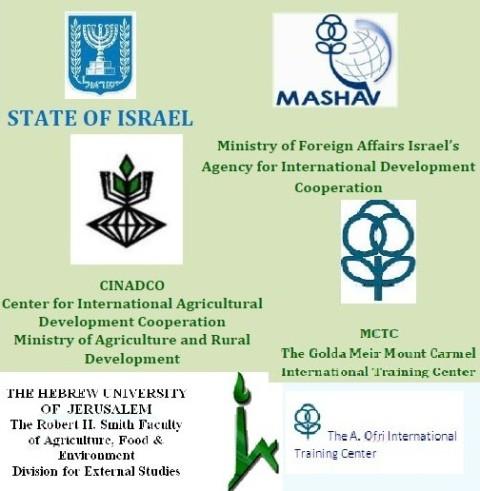 MASHAV Courses