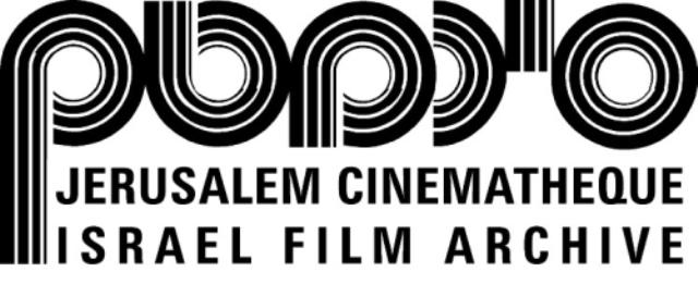 The Jerusalem Film Festival