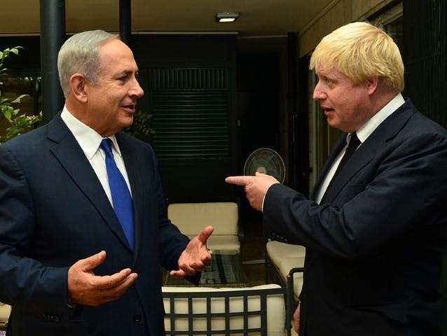 Image result for netanyahu rivlin johnson