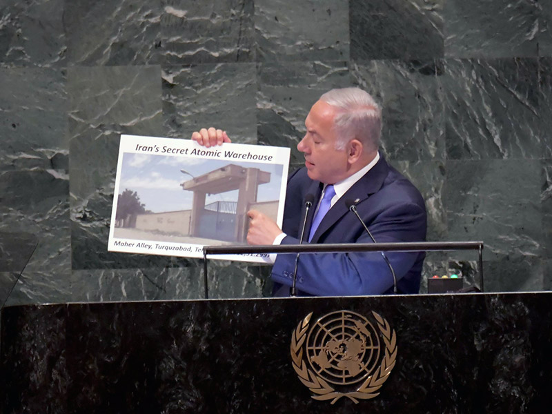PM Netanyahu addressing the UN General Assembly
