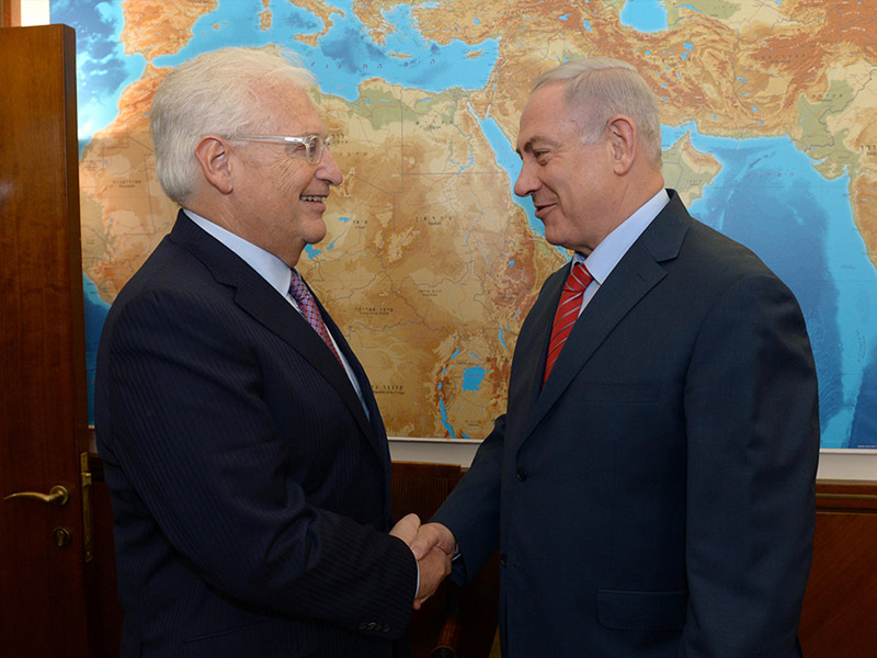 Consulate General of Israel to the Pacific Northwest in San