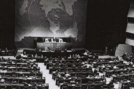 Resultado de imagen de resolucion 181 de la ONU imagenes