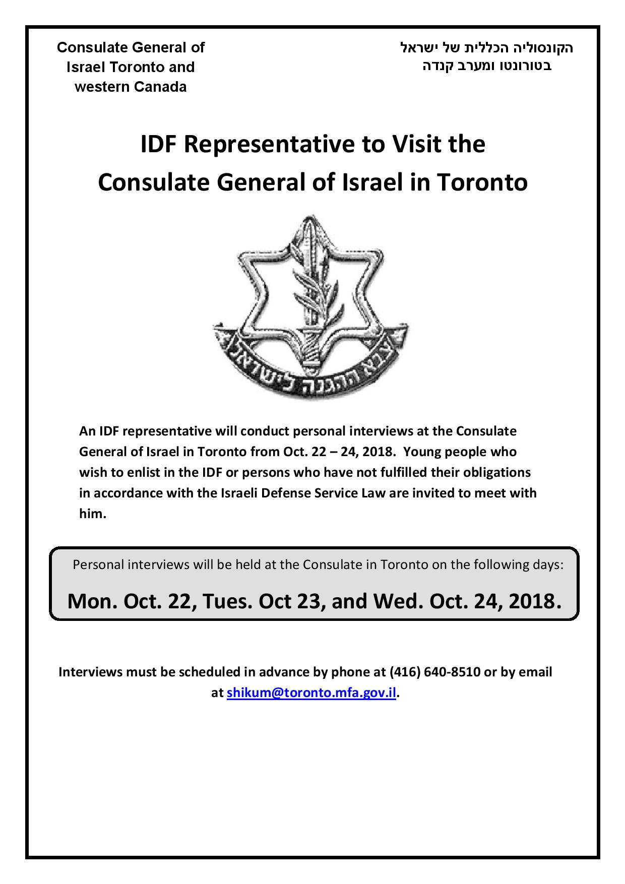 Consulate General of Israel in Toronto