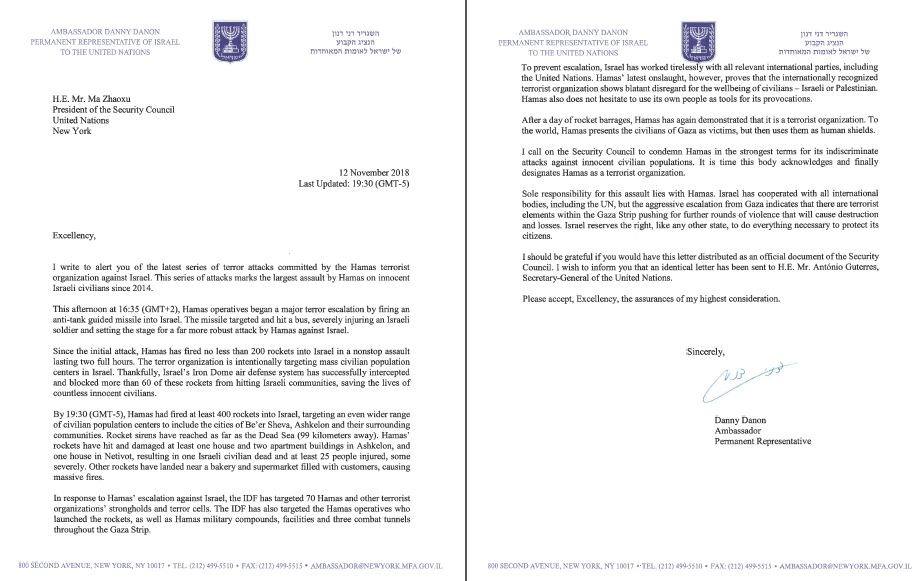 Letter To Condemn Hamas
